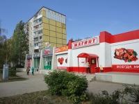 Тольятти, магазин Магнит, улица Свердлова, дом 32А