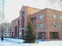 陶里亚蒂市, Sverdlov st, 房屋 45А. 居民就业中心