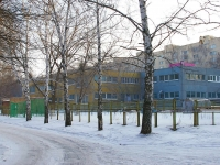 Тольятти, диспансер Тольяттинский кожно-венерологический диспансер №2, улица Свердлова, дом 45