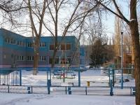 "Togliatti, nursery school №64 ""Журавленок"", Sverdlov st, house 70"