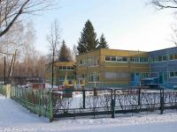 Togliatti, nursery school №66 Матрешка, Sverdlov st, house 76