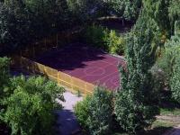 Тольятти, Туполева бульвар. спортивная площадка
