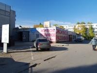 """Тольятти, торговый центр """"Овация"""", улица Свердлова, дом 24А"""