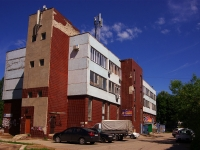 neighbour house: st. Sverdlov, house 28. office building