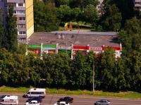陶里亚蒂市, 商店 Магнит, Sverdlov st, 房屋 32А