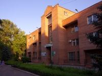 Togliatti, Sverdlov st, house 45А. employment centre