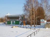 "Togliatti, cafe / pub ""Мельница"", Sverdlov st, house 53"