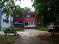Тольятти, Свердлова ул, дом 39