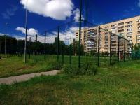 Тольятти, Баумана бульвар. спортивная площадка