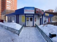 Тольятти, улица Свердлова, дом 3А. магазин
