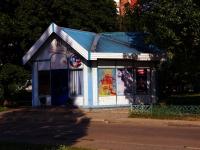 Тольятти, улица Свердлова, дом 2А с.1. магазин