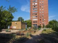 Тольятти, Свердлова ул, дом 5