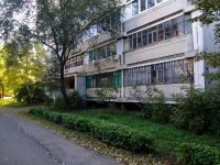 Togliatti, Sverdlov st, house 9Г. Apartment house