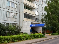 Togliatti, Sverdlov st, house 9В. Apartment house