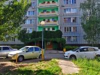 Тольятти, улица Свердлова, дом 13. многоквартирный дом