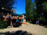 """Togliatti, multi-purpose building """"Радужный"""", Sverdlov st, house 17А"""