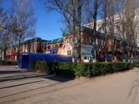 """соседний дом: ул. Свердлова, дом 17А. многофункциональное здание """"Радужный"""""""