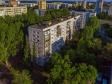 Тольятти, Свердлова ул, дом20