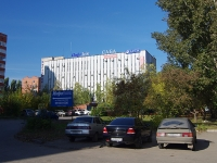 neighbour house: st. Sverdlov, house 22. office building