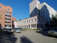 Togliatti, Sverdlov st, house 22. office building