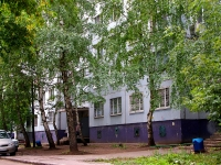 Togliatti, Sverdlov st, house 25. Apartment house