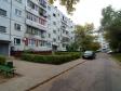 улица Свердлова, дом 44. многоквартирный дом. Оценка: 3,2