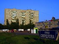 neighbour house: st. Sverdlov, house 49. Apartment house