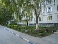 neighbour house: st. Sverdlov, house 68. Apartment house