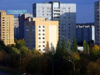 Togliatti, Sverdlov st, house 7В. Apartment house