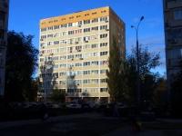 Тольятти, улица Свердлова, дом 7В. многоквартирный дом