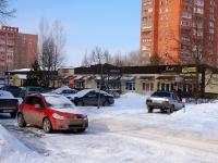 陶里亚蒂市, Sverdlov st, 房屋 3Б. 商店