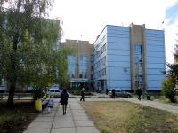 Тольятти, Свердлова ул, дом 9