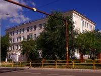 Тольятти, улица Севастопольская, дом 1. школа