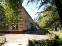 Тольятти, улица Советская, дом 53А. детский сад Жар-птица