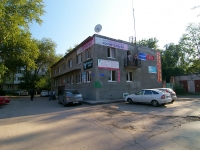 Togliatti, Sovetskaya st, house 71А. office building