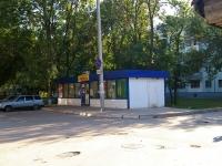 Тольятти, улица Советская, дом 73В. магазин