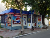 Togliatti, st Sovetskaya, house 53Б. store