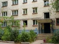 Тольятти, Советская ул, дом 69