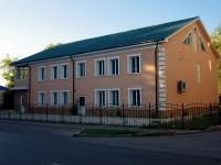 Тольятти, улица Советская, дом 54. офисное здание