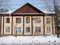 Togliatti, Spetsialistov st, house 7. Apartment house