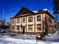 neighbour house: st. Spetsialistov, house 1. Apartment house