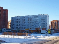 Тольятти, улица Спортивная, дом 10. многоквартирный дом