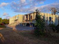 Тольятти, улица Спортивная, дом 9. многофункциональное здание