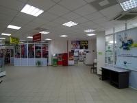 Тольятти, улица Спортивная, дом 18В. торговый центр