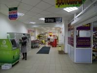 Togliatti, Sportivnaya st, house 18В. shopping center