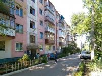 Тольятти, улица Ставропольская, дом 25. многоквартирный дом