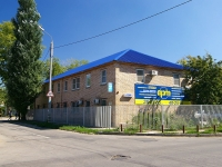 Togliatti, Stavropolskaya st, house 39. office building