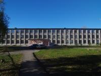 Тольятти, улица Ставропольская, дом 19. школа №23