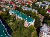 Тольятти, улица Ставропольская, дом 21. многоквартирный дом