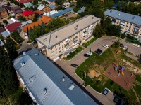 Тольятти, улица Ставропольская, дом 35. многоквартирный дом